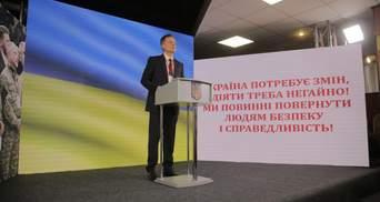 Валентина Наливайченко выдвинули кандидатом на пост президента Украины