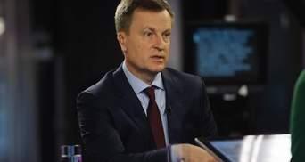 Наливайченко рассказал о составе своей команды