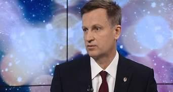 Валентин Наливайченко прокомментировал, почему идет в Президенты Украины