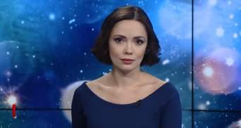 Выпуск новостей за 17:00: Выдвижение в президенты Наливайченко. Кто подал документы в ЦИК