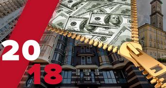 Ціни на нерухомість у новобудовах Києва, Львова та Одеси: що з ними відбувалось у 2018