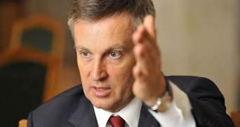 Валентин Наливайченко: основа моей президентской программы безопасность и спокойствие украинцев