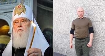 Головні новини 8 січня: Філарет – Герой України та врятований від кари смертю український моряк