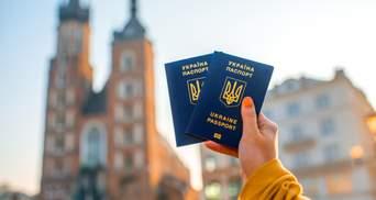 Де, як і за скільки можна відновити втрачений паспорт