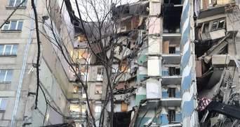 Вибух у Магнітогорську: Росія нападе на Україну, Білорусь чи Кавказ?