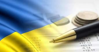 Помірна інфляція, стабільний курс: які економічні прогнози для України на 2019 рік