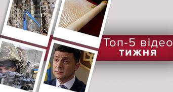 Рушійні наслідки Томосу для РФ, зв'язок Путіна з вибухами у Магнітогорську – топ-5 відео тижня