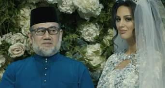 """Король Малайзии отрекся от престола на фоне слухов о женитьбе с """"Мисс Москва"""", – DW"""