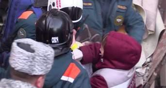 Взрыв в Магнитогорске: найденный под завалами младенец пришел в себя – фото