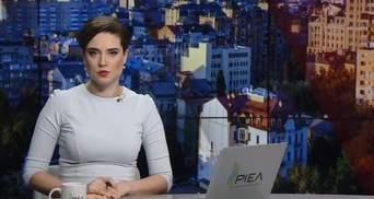 Випуск новин за 10:00: Ситуація на фронті. Загиблі українці під час аварії судна біля Туреччини