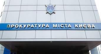 В прокуратуре Киева похвастались, сколько недвижимости вернули в 2018