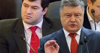 Затягивание дела Насирова происходит под прикрытием Порошенко, – Гнап