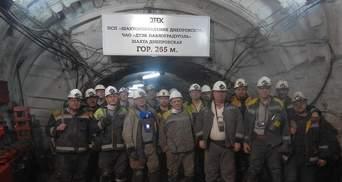 Спалах метану на шахті у Павлограді: що відомо про стан постраждалих