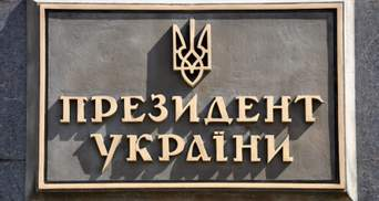 Кандидати у президенти України-2019: остаточний список