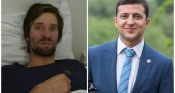 Главные новости 11 января: спасение лыжника в Карпатах и штурм офиса Зеленского
