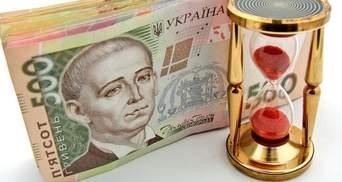 Життя в кредит: скільки мільярдів боргу має виплатити Україна у 2019 році