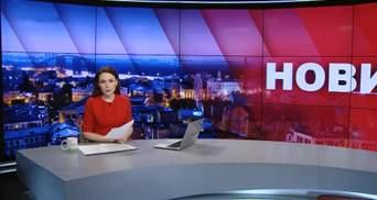 Итоговый выпуск новостей за 22:00: Государственный долг Украины. Обвал крыши в Харькове
