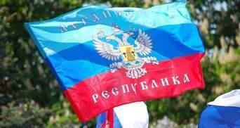 """Организатору """"референдума о самостоятельности ЛНР"""" объявили о подозрении"""