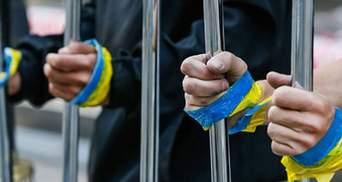 Сколько украинских политзаключенных находится в тюрьмах РФ: Денисова озвучила количество