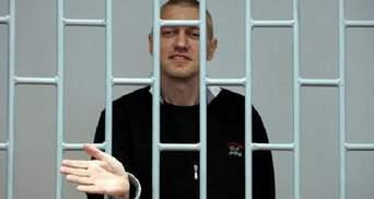 Російські лікарі не підтвердили рак шкіри у політв'язня Клиха, –  Москалькова