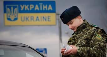 Попытка взятки: россиянин пытался подкупить пограничника