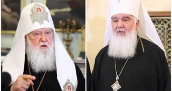 Чому Філарет і Макарій не були на врученні Томосу у Константинополі