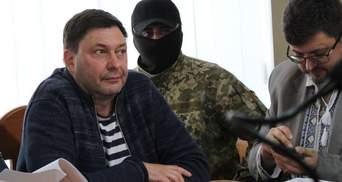 Апеляційний суд прийняв рішення залишити Вишинського під вартою до 27 січня