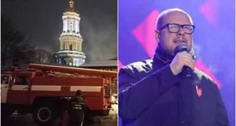 Головні новини 14 січня: пожежа у Києво-Печерській лаврі і зухвале вбивство мера Гданська