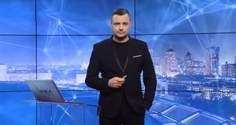 Випуск новин за 19:00: Вибух газу у Росії. Боротьба за церкву священниками МП