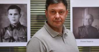 Звинуваченого у держзраді журналіста Вишинського судитимуть у Києві: деталі