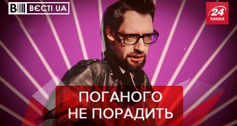 """Вести.UA: Полезные сигареты от """"Народного фронта"""". Кто поджег лавру"""