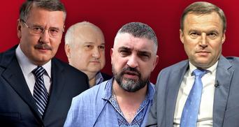 Альтернативные кандидаты в президенты-2019: кто они и какие цели преследуют