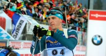 Став відомий склад збірної України з біатлону на перші гонки у Рупольдінгу