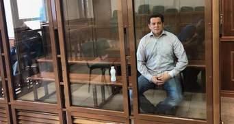 Как в России начали удерживать незаконно осужденного журналиста Сущенко