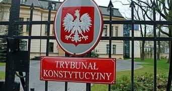"""Конституційний суд Польщі прийняв рішення щодо """"антибандерівського закону"""": подробиці"""