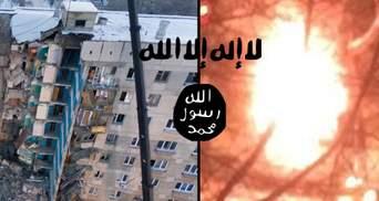 Смертельні вибухи у Магнітогорську: хто взяв на себе відповідальність