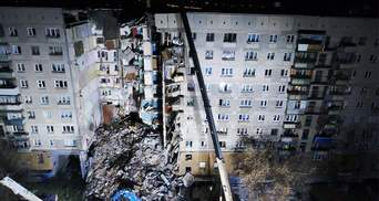 Смертельний вибух у житловому будинку в Магнітогорську: СК РФ оприлюднив пріоритетну версію