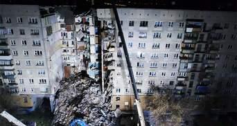 Смертельный взрыв в жилом доме в Магнитогорске: СК РФ обнародовал приоритетную версию