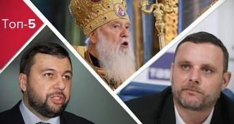 """Чому священики не поспішають до ПЦУ і теракт """"на замовлення"""" в Україні: топ-5 блогів тижня"""
