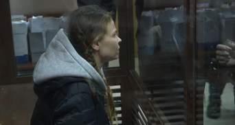 """""""Пусть расслабится"""": каким заявлением Настя Рыбка в адрес Дерипаски отметилась в суде"""