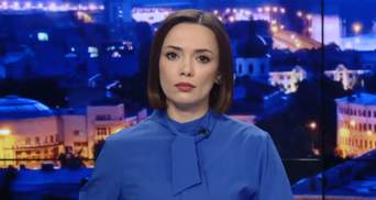 """Итоговый выпуск новостей за 21:00: Возвращение лютой зимы в Украину. Почтение """"киборгов"""""""
