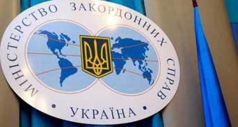 В каких странах у Украины нет послов: перечень