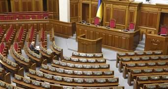 Бездельники в Раде: депутаты прогуляли рекордное количество голосований