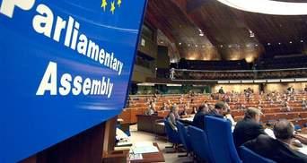 ПАСЕ сократила для украинцев количество мест в комитете, работающем над снятием санкций с РФ