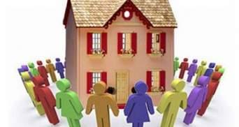 ОСББ-2019: як об'єднатися та дбати про своє житло