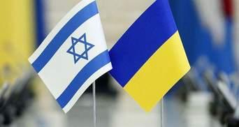 Україна та Ізраїль підписали договір про зону вільної торгівлі: що він передбачає