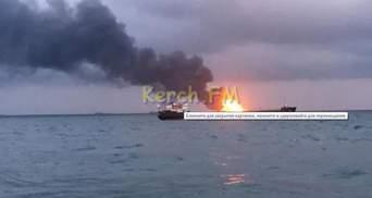 Горящие судна у Керченского пролива задействованы в незаконных поставках газа в Сирию, – МинТОТ