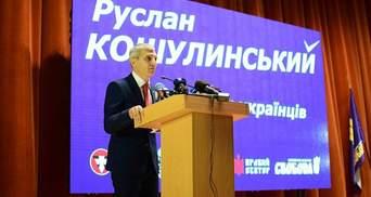 Кошулинський став єдиним кандидатом у президенти від націоналістів