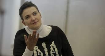 Як Кремль використовував Надію Савченко задля знищення України: резонансна заява Луценка