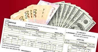 Які зміни чекають в лютому: валютні спрощення, нові платіжки та сервіс